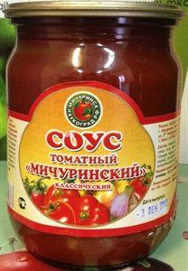 """Изображение Соус томатный """"Мичуринский классический""""  500 мл."""